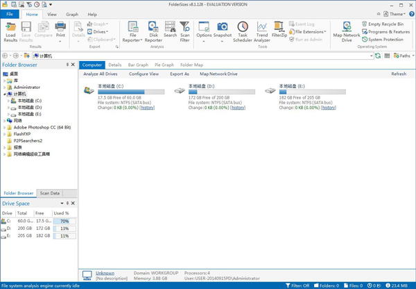 FolderSizes(磁盘管理工具) V8.1.128英文版
