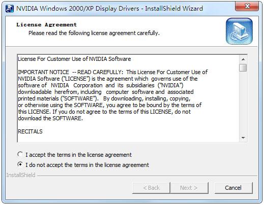 NVIDIA fx5200显卡驱动 V71.84