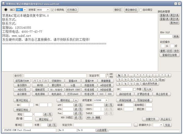 苹果MAC笔记本硬盘恢复专家 V6.0 绿色版