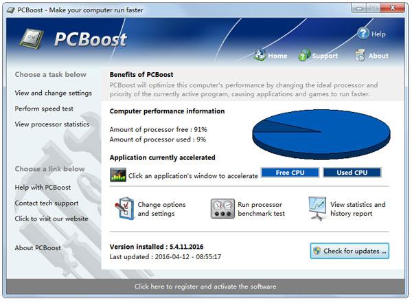 PGWARE PCBoost(电脑加速) V5.4.11.2016 英文绿色版