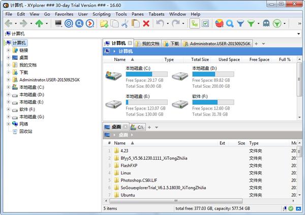 XYplorer(电脑文件管理器) V16.60 多国语言版