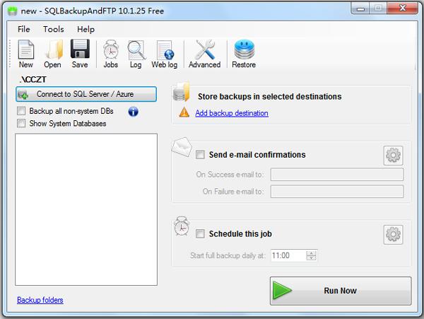 SQLBackupAndFTP(数据库备份软件) V10.1.25 绿色版