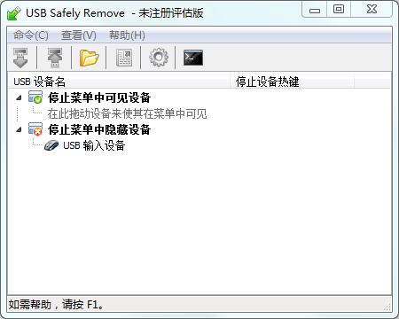 赤兔Oracle恢复软件 V11.6
