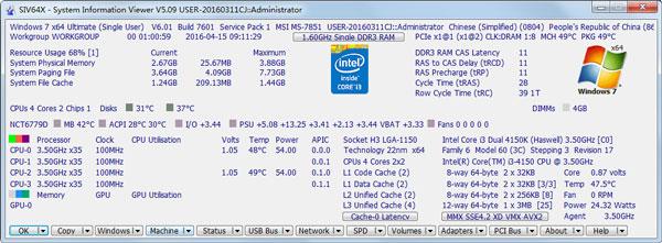 SIVx64(系统信息查看器) V5.09 绿色版