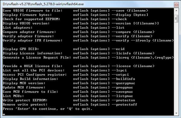 nVFlash (N卡BIOS刷新工具) V5.278 绿色版
