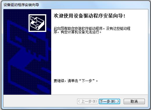 映美dp620打印机驱动 V1.0