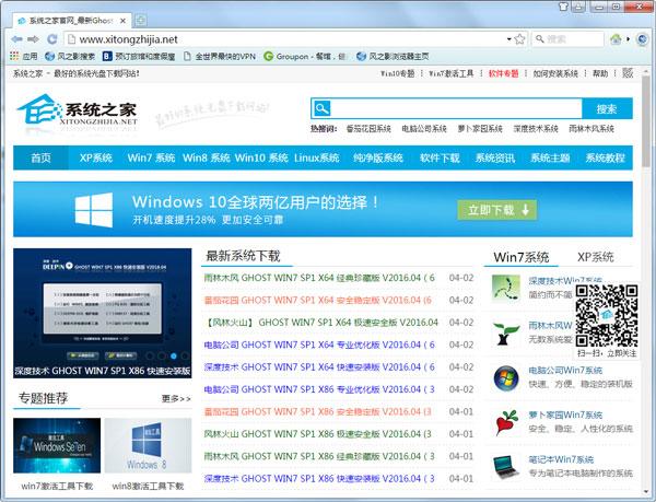风之影浏览器 V9.0.5.0 中文版