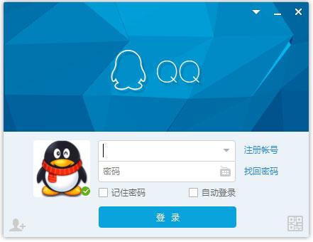 腾讯QQ2016 V8.2.17724.0