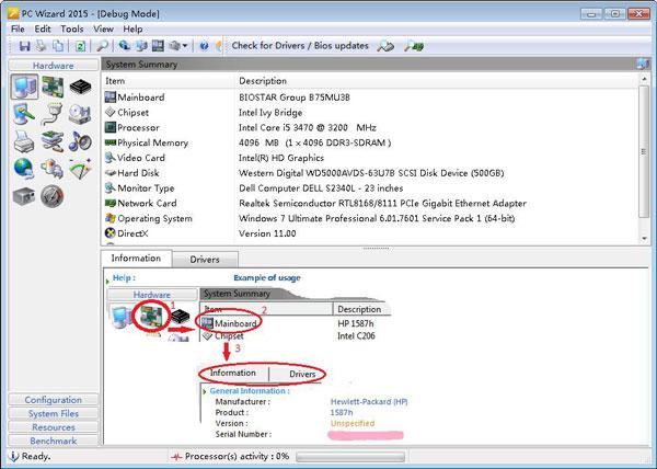 PC Wizard(系统测试工具) V2015.2.14