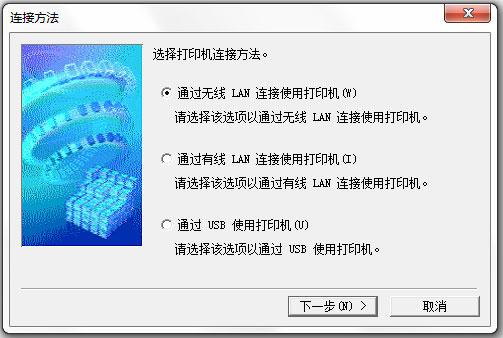 佳能mx720打印机驱动 V1.0