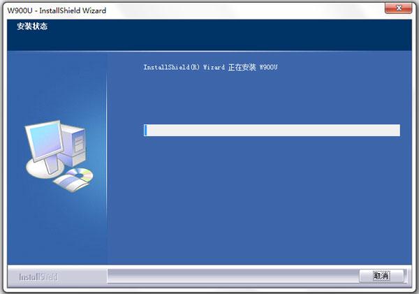 腾达W900U网卡驱动 V6.30.145.26