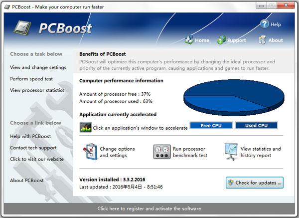 PGWARE PCBoost(系统加速) V5.5.2.2016 多国语言版