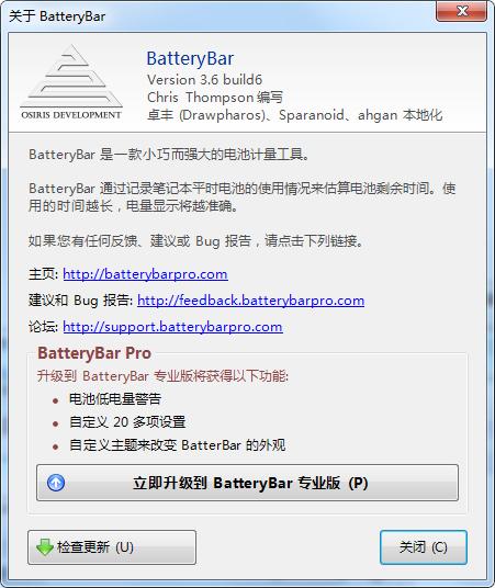BatteryBar(电池指示器) V3.6.6