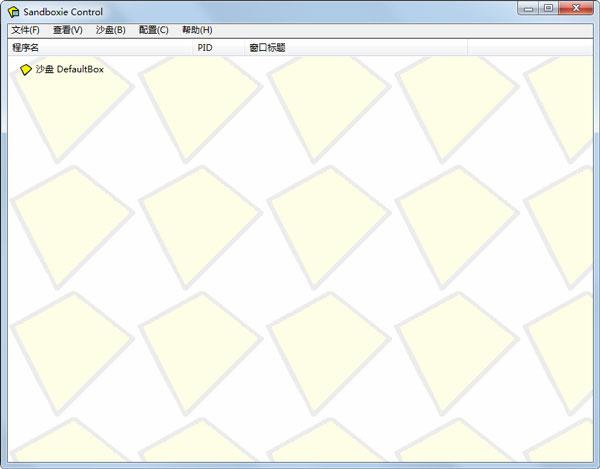 Sandboxie(沙盘运行程序) V5.11.7 多国语言安装版
