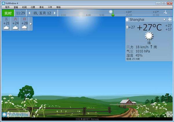 YoWindow(天气画面屏幕保护) V4.8.4 多国语言版