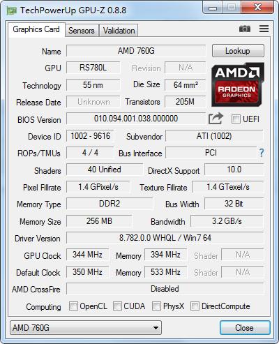 GPU-Z(系统测试工具) V0.8.8 英文绿色版