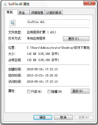 SoiFile.dll V1.0