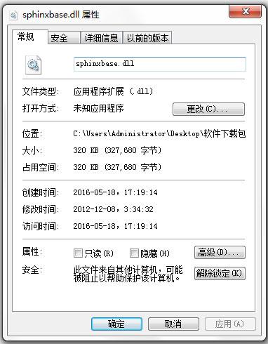 Sphinxbase.dll  V1.0