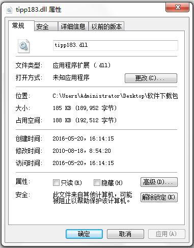 tipp183.dll V1.0