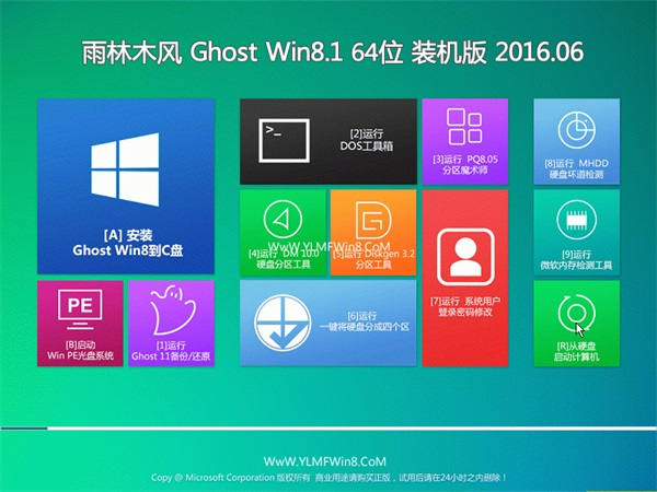 雨林木风 Ghost Win8.1 64位 装机版 2016.06