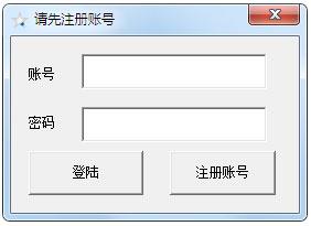 IE卸载工具 V2.10 绿色版