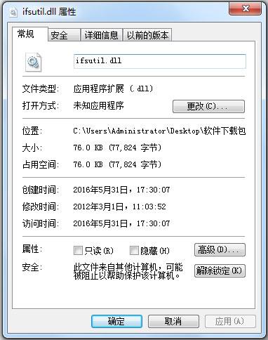 ifsutil.dll V1.0