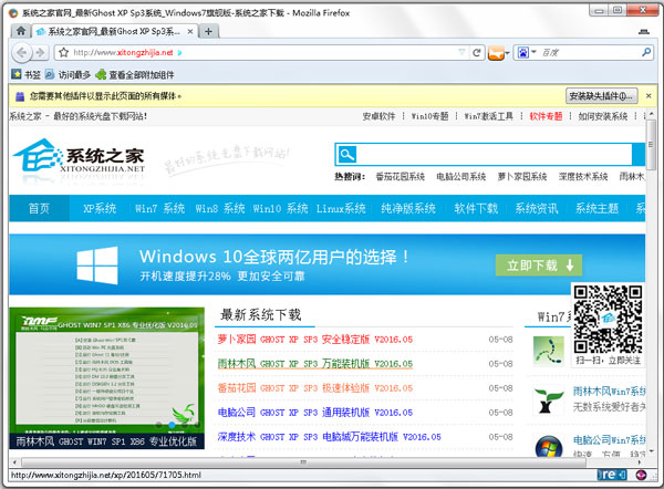 八云蓝浏览器 V1.9.2.3855