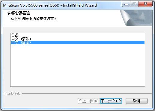 明基Q66扫描仪驱动 V1.0