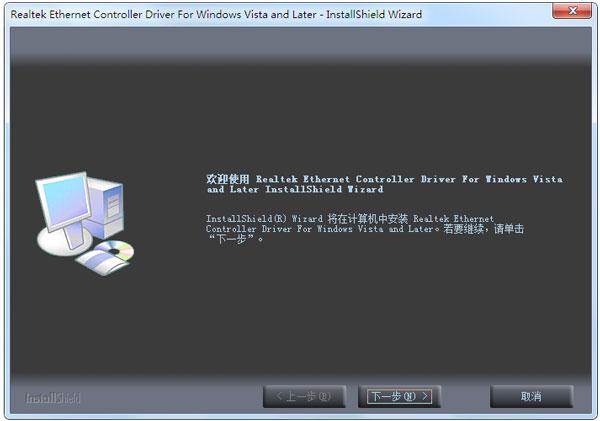 联想G460笔记本无线网卡驱动程序 V1.0