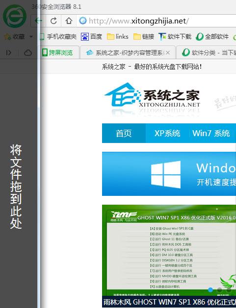EasyBin(文件快速删除工具) V1.0 绿色版