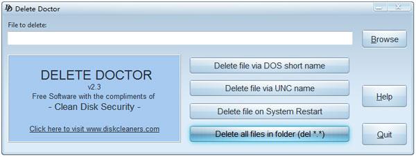 Delete Doctor(电脑文件彻底删除工具) V2.3