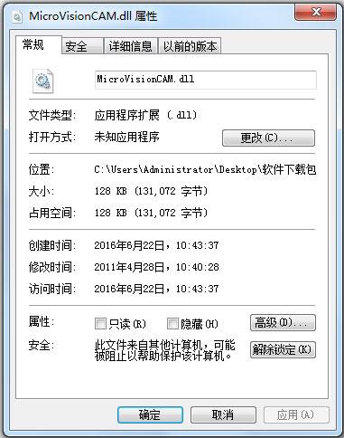 MicroVisionCAM.dll V1.0
