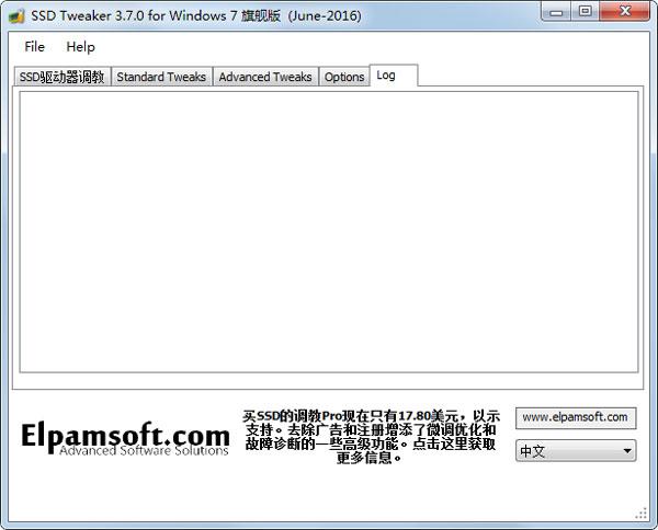 SSD TWin10.0