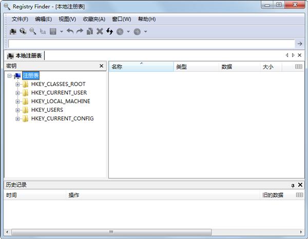 Registry Finder(注册表搜索工具) V2.10.5 绿色版