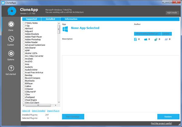 备份软件设置数据(CloneApp) V1.17.760 绿色版