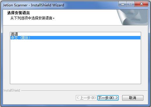 吉星DBG018扫描仪驱动 V1.0