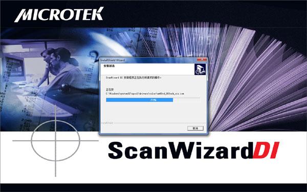 中晶d313k扫描仪驱动 V1.0