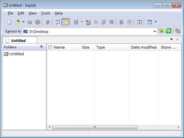 文件压缩档案提取(Explzh) V7.35