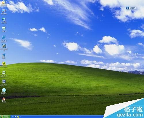 黑云一键重装系统软件V2.0官方最新版9