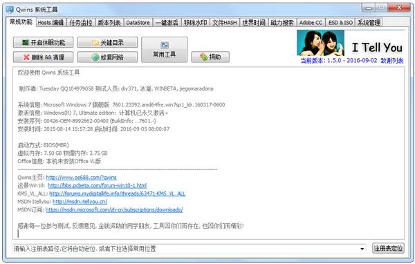 网易CC V3.19.14 官方版