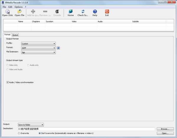 XMedia Recode(视频转换软件) V3.3.3.8 多国语言绿色版