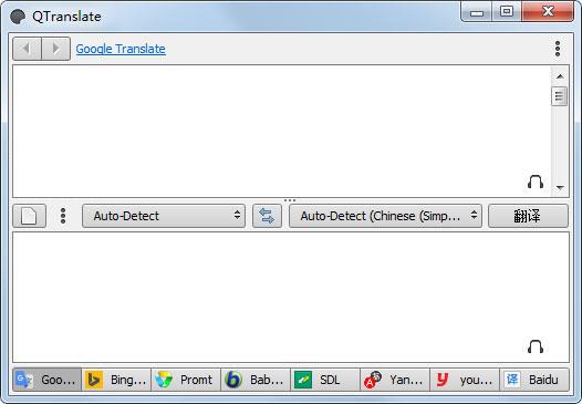 QTranslate(多引擎翻译工具) V6.1.0 绿色版