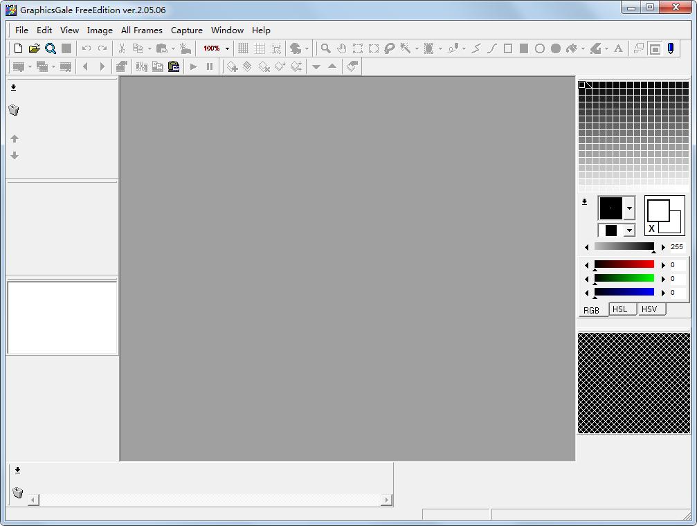 GraphicsGale(动画制作工具) V2.05.06