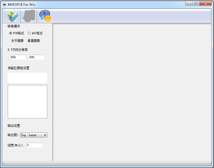 BMP2PCB(BMP转PCB软件) V2.06 绿色版