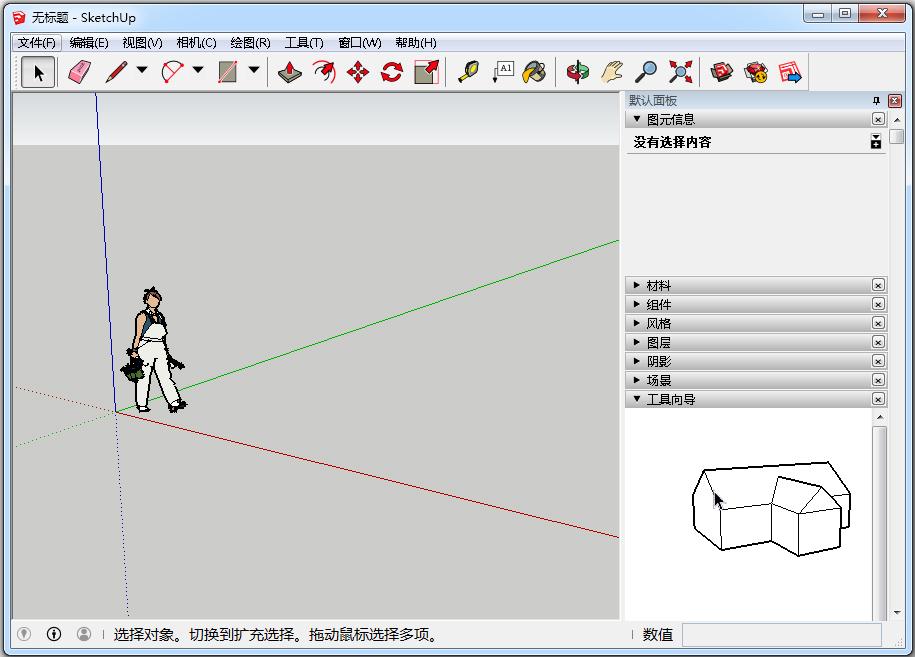 Google SketchUp(谷歌建模工具) V16.1.1450 中文专业版