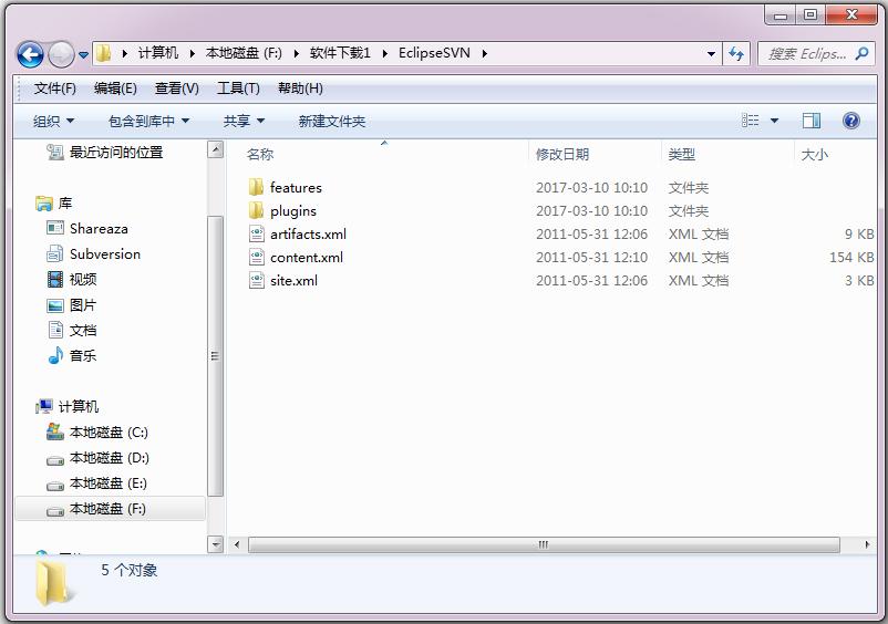Eclipse SVN插件 V1.6.18 绿色版