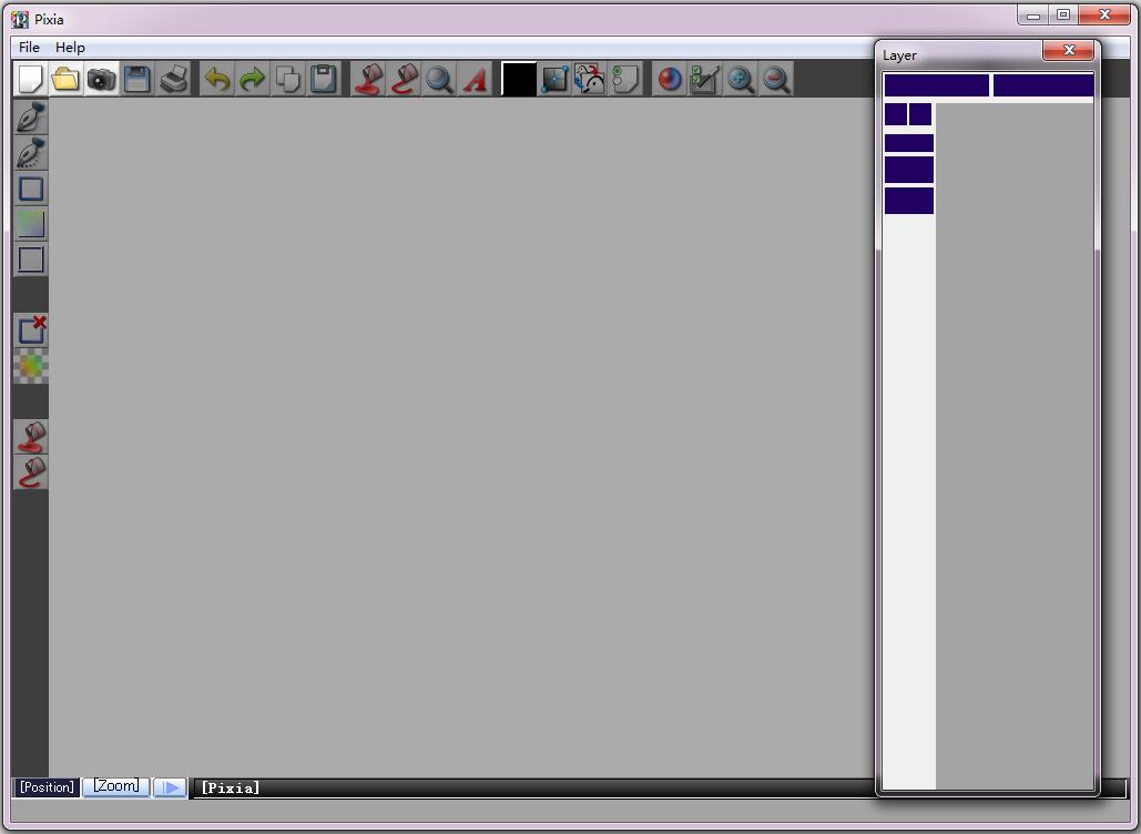 Pixia(图像处理软件) V6.0.3be