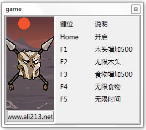 石器时代战争五项修改器 V3.0 绿色版