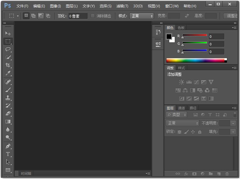 Adobe Photoshop cs6(图像处理软件) V13.0.1 中文破解版