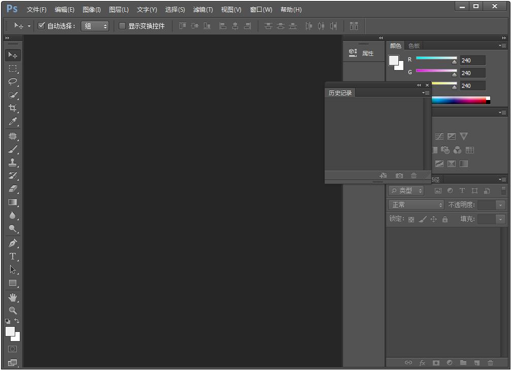 Adobe Photoshop CS3 中文破解绿色版